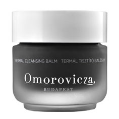 gift: thermal cleansing balm