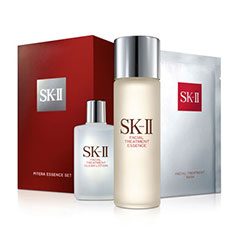 sk-II pitera™ essence collection 14-day trial
