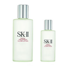 sk-II facial treatment clear lotion mega+mini set