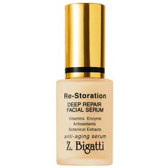 z.bigatti re-storation deep repair serum